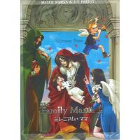 Doujinshi - Final Fantasy VIII (The Family Mania ミレニアム・ママ 2) / WATER WORKS