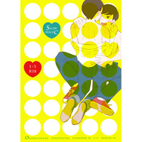 [Boys Love (Yaoi) : R18] Doujinshi - Osomatsu-san / Osomatsu x Choromatsu (Slow Magic) / ドキドキのち晴れ