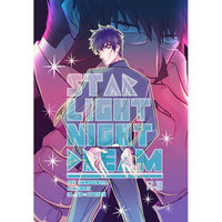 [Boys Love (Yaoi) : R18] Doujinshi - Blood Blockade Battlefront / Klaus V Reinhertz x Steven A Starphase (STAR LIGHT NIGHT DREAM) / 揚げたて