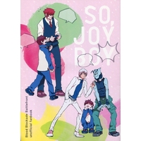 Doujinshi - Blood Blockade Battlefront / All Characters (SO,JOY BOY) / Spick
