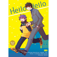 [Boys Love (Yaoi) : R18] Doujinshi - Blood Blockade Battlefront / Steven A Starphase x Leonard Watch (Hello Hello) / 猫の目