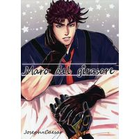 Doujinshi - Jojo Part 2: Battle Tendency / Joseph x Caesar (Maro del girasore) / 金平糖