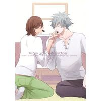 Doujinshi - Novel - UtaPri / Ranmaru x Reiji (From your valentine) / Sunflower/@16:42