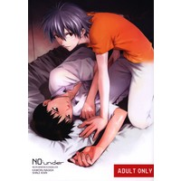 [Boys Love (Yaoi) : R18] Doujinshi - Evangelion / Kaworu x Shinji (No under) / cassino