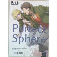 [Boys Love (Yaoi) : R18] Doujinshi - IRON-BLOODED ORPHANS / Norba Shino x Yamagi Gilmerton (Perfect Sphere *再録) / Hill.