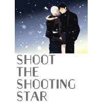 Doujinshi - Blood Blockade Battlefront / Steven A Starphase x Zap Renfro (SHOOT THE SHOOTING STAR) / GGKAN