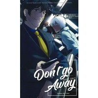 [Boys Love (Yaoi) : R18] Doujinshi - Novel - Blood Blockade Battlefront / Steven A Starphase x Zap Renfro (Don't go Away) / アケモドロ