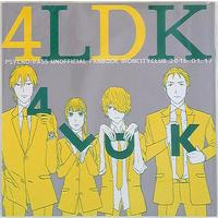 Doujinshi - PSYCHO-PASS / All Characters (4LDK) / Iron City Club
