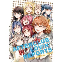 Doujinshi - Novel - Love Live! Sunshine!! (AFTER CLUB LOVIN' REPORTS) / koiwaslie