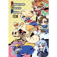 Doujinshi - Illustration book - Arcana Heart (Fighting game Character Packing EX.1) / ふりかえればねこがいる