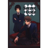 Doujinshi - Anthology - Hetalia / United Kingdom x Japan (Secret Code *合同誌) / 仮想リズム/仮想西都