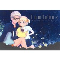 Doujinshi - Anthology - Haikyuu!! / Tsukishima Kei x Yachi Hitoka (Luminous) / 水瀬/RGB