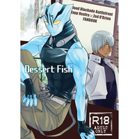 [Boys Love (Yaoi) : R18] Doujinshi - Blood Blockade Battlefront / Zap Renfro x Zed O'Brien (Dessert Fish) / 路地裏交差点