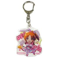 Key Chain - IM@S: Cinderella Girls / Nana Abe