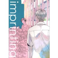 Doujinshi - Hetalia / Spain (Antonio) (imprinting 1) / Oregureo