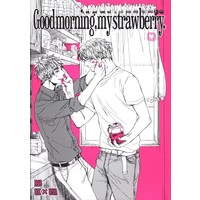 [Boys Love (Yaoi) : R18] Doujinshi - Hetalia / America x United Kingdom (Goodmorning mystrawberry.) / INKO