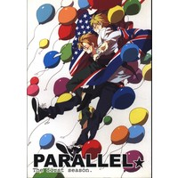 Doujinshi - Hetalia / United Kingdom & America (PARALLEL THE FIRST SEASON) / 0518.img