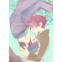 [Boys Love (Yaoi) : R18] Doujinshi - Blood Blockade Battlefront / Steven A Starphase x Leonard Watch (Your answer is No) / 籠屋