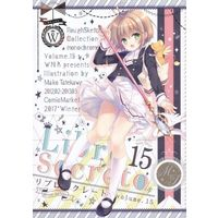 Doujinshi - Illustration book - 【冊子単品】Libro Secreto 15 / WNB