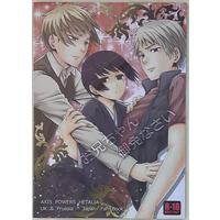 [Boys Love (Yaoi) : R18] Doujinshi - Hetalia / Prussia x Japan & United Kingdom x Japan (お兄ちゃん御免なさい) / Wasei Nekohime