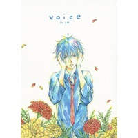 [Boys Love (Yaoi) : R18] Doujinshi - Novel - Magic Kaito / Kuroba Kaito x Kudou Shinichi (voice) / 言祝ぎの箱庭