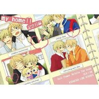 Doujinshi - Hetalia / America x United Kingdom (my home!! 記念日編) / きらきらライン