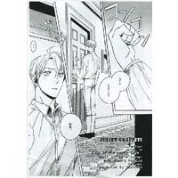 Doujinshi - Hetalia / America x United Kingdom (【コピー誌】JULIET GRAFFITI 3prologue) / はしっこ