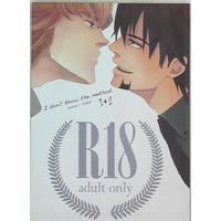 [Boys Love (Yaoi) : R18] Doujinshi - TIGER & BUNNY / Barnaby x Kotetsu (I don't know the method.1+2 1+2) / Lepus
