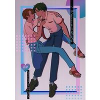 [Boys Love (Yaoi) : R18] Doujinshi - King of Prism by Pretty Rhythm / Takahashi Minato x Yamada Ryou (I Wanna be Dirty) / Y.P.F