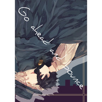 Doujinshi - Fate/Grand Order / Edmond Dantes x Gudao (Go ahead and bounce) / みじんぎり