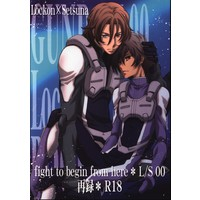 [Boys Love (Yaoi) : R18] Doujinshi - Mobile Suit Gundam 00 / Lockon Stratos x Setsuna F. Seiei (fight to begin from here L/S OO 再録) / PayaPaya Mambo de u!