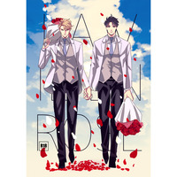 [Boys Love (Yaoi) : R18] Doujinshi - Omnibus - Jojo Part 1: Phantom Blood / Jonathan x Dio (LA VIE EN ROSE 2) / marcia