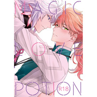 [Boys Love (Yaoi) : R18] Doujinshi - Fate/Grand Order / Merlin (Fate Series) x Romani Archaman (MAGIC LOVE POTION) / Daidai-dou