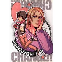 Doujinshi - Hetalia / France x Japan (CHANGE!!) / 167bit