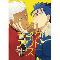 Doujinshi - Fate/Grand Order / Archer (Fate/stay night) x Lancer (Fate/stay night) (テイクアウトキス) / Didit