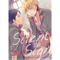 Doujinshi - IRON-BLOODED ORPHANS / Aston Altland x Takaki Uno (Silent Sign) / おころり