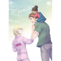[Boys Love (Yaoi) : R18] Doujinshi - IRON-BLOODED ORPHANS / Norba Shino x Yamagi Gilmerton (Do!family) / Nikushoku Shounen