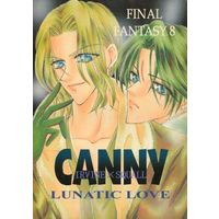 [Boys Love (Yaoi) : R18] Doujinshi - Final Fantasy VIII (CANNY) / LUNATIC LOVE