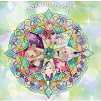 Doujinshi - Illustration book - Ensemble Stars! / All Characters (KALEIDOSCOPE) / RIT
