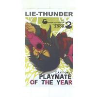 Doujinshi - Mobile Suit Gundam SEED / All Characters (Gundam series) (PLAYMATE OF THE YEAR) / Lie-Thunder