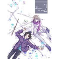 Doujinshi - Fafner in the Azure / Makabe Kazuki & Minashiro Soshi (Modest everyday 2) / +FOOL