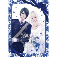 Doujinshi - Final Fantasy XV / Noctis x Lunafreya (Welcome to the wedding of Noctis and Lunafrena) / ヒッキー