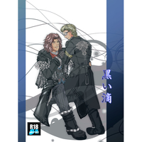 [Boys Love (Yaoi) : R18] Doujinshi - Final Fantasy XV / Ardyn Izunia x Ignis Scientia (黒い滴) / 禁断領域
