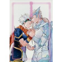 Doujinshi - Final Fantasy IV / Ceodore x Cain (逸らせない瞳) / WING CHIPS