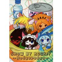 Doujinshi - SHOW BY ROCK!! (SHOW BY ROCK!! ~Hodgepodge~) / 大日本兎倶楽部