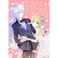 Doujinshi - Fate/Grand Order / Merlin (Fate Series) (DANCE with FLOWERS) / ELEPHAN