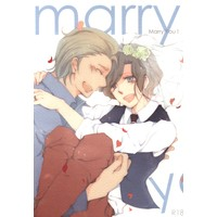 [Boys Love (Yaoi) : R18] Doujinshi - GUNDAM BUILD FIGHTERS / Allan Adams x Yuki Tatsuya (Marry You!) / NERO