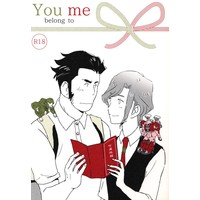 [Boys Love (Yaoi) : R18] Doujinshi - GUNDAM BUILD FIGHTERS / Yuki Tatsuya (You belong to me) / シスターポストマン