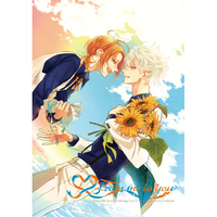 Doujinshi - Manga&Novel - Ensemble Stars! / Tsukinaga Leo x Sena Izumi (From me to you) / 音色ルチカ