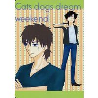 Doujinshi - Novel - Fate/Zero / Kirei x Kiritsugu (Cats dogs dream weekend) / 星屑